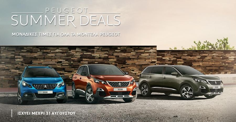 Peugeot_Summer_Deals_popup