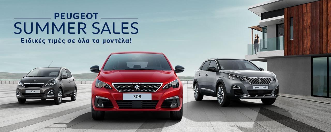 Peugeot-Summer-Sales-1280x520.jpg