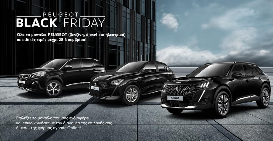 > Peugeot_Black_Friday_1200x630.jpg