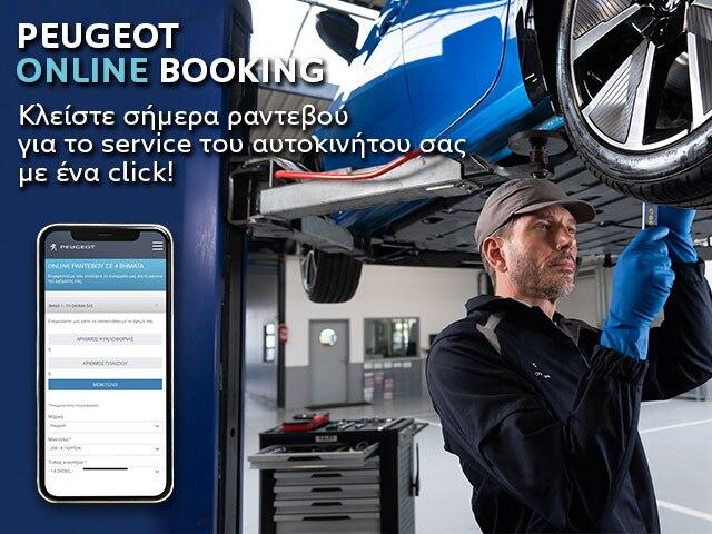 online_booking_640x480.jpg