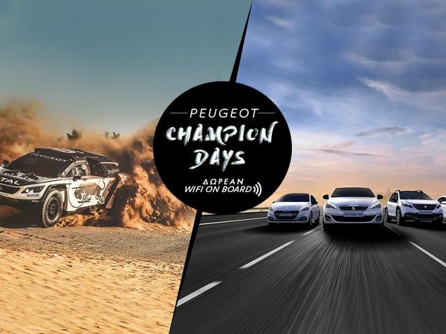 championdays