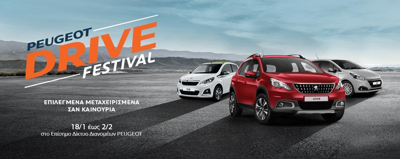 peugeot-drive-festival