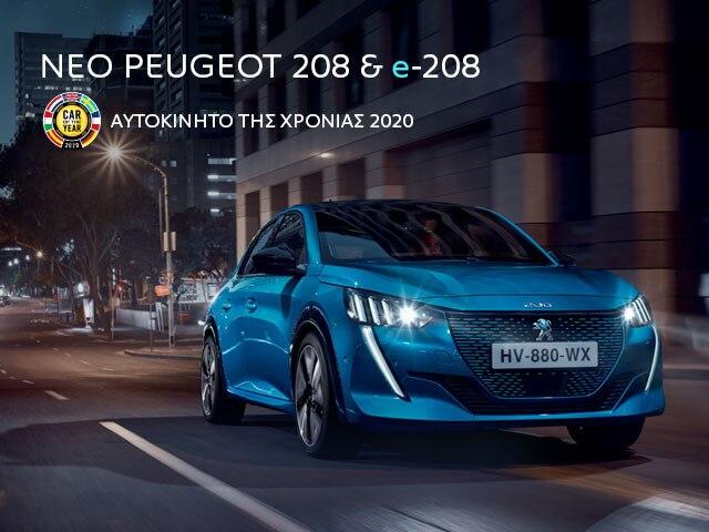 EO-208_Peugeot-640x480.jpg