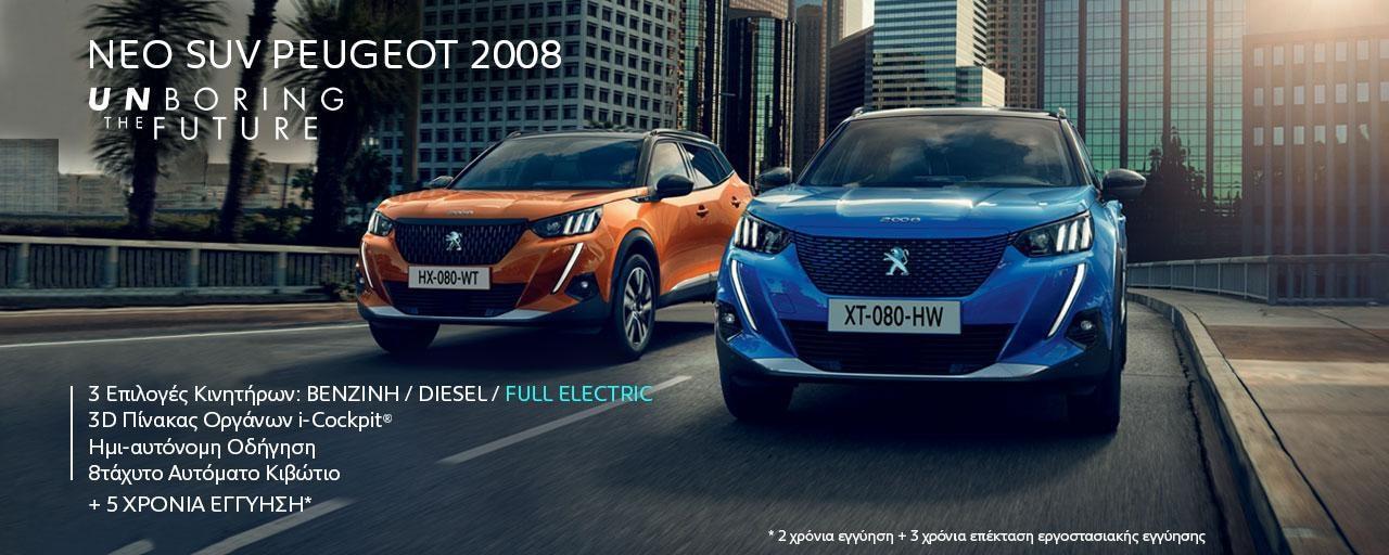 NEO-SUV-2008-Peugeot-1280x512.jpg
