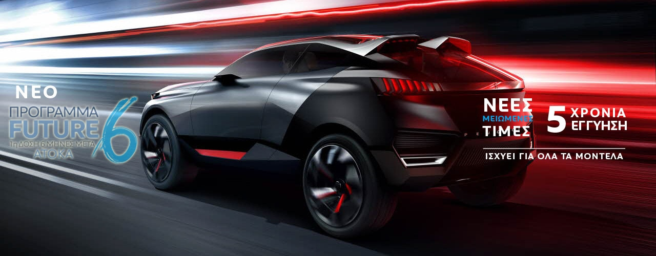 Future6 concept