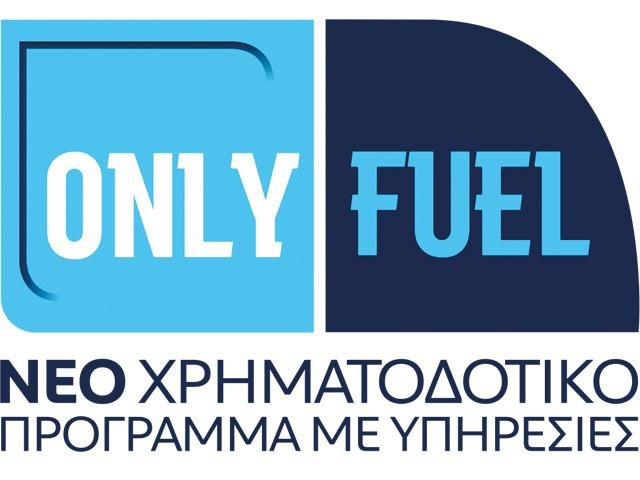 PEUGEOT Only Fuel finance program