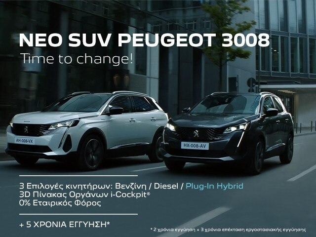 Peugeot 3008_640x480.jpg