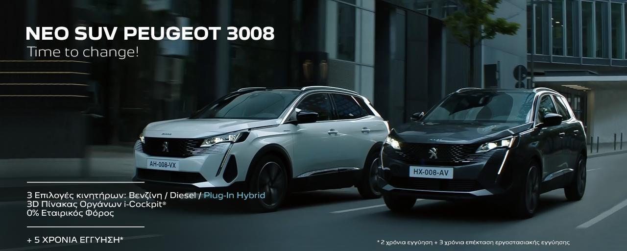Peugeot 3008_1280x512.jpg
