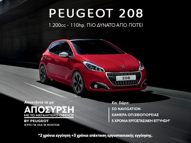 208-mobile