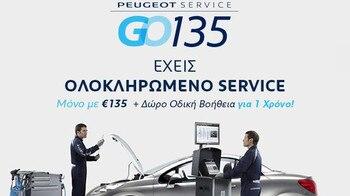 Peugeot Service Go 135