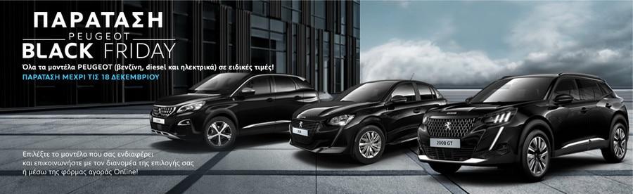 Peugeot Black Friday-1210x370.jpg
