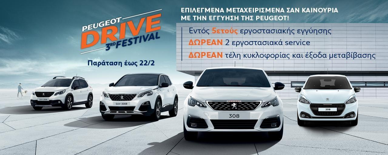 DRIVE DAYS 2020_SITE SLIDER_1280X512.jpg
