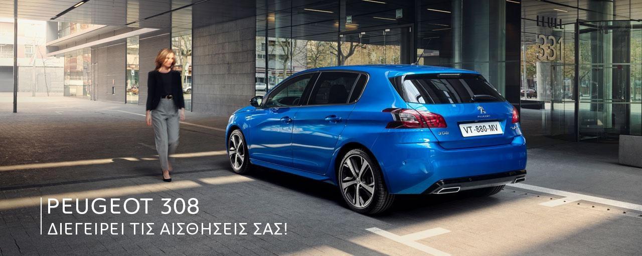 308-Peugeot-1280x512.jpg