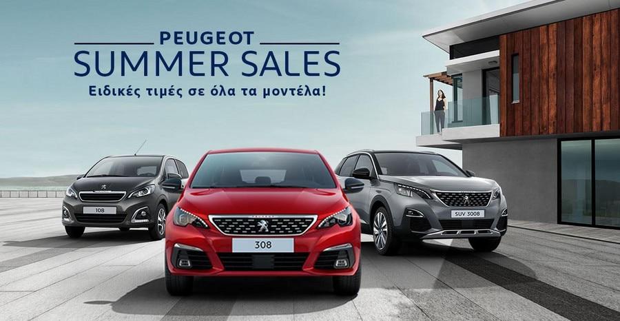 Summer-Sales-1200x630