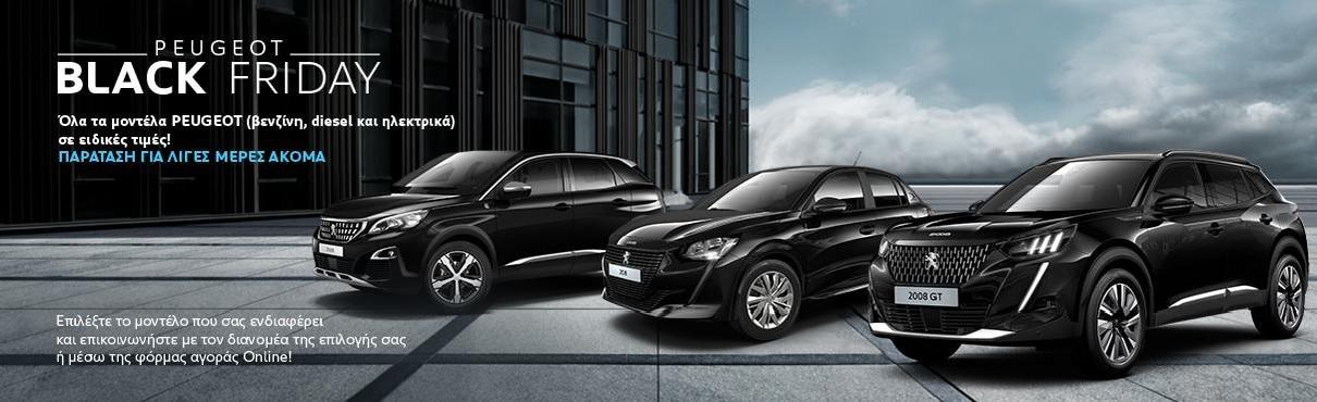 Peugeot-Black Friday-1210x370.jpg